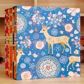 相薄 盒裝6寸相冊本插頁式家庭影集過塑插袋式寶寶紀念冊相簿大容量 珍妮寶貝