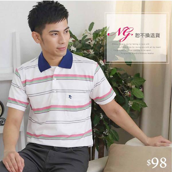 【大盤大】P65108 男 夏 NG恕不退換 全新 短袖工作服 M號 口袋 橫條紋POLO衫 運動 透氣 保羅衫