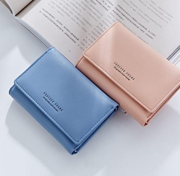 短夾 韓版簡約抗刮耐磨純色女皮夾皮包包(都有現貨) AngelNaNa SMA0180