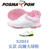 POSMA PGM 女款 高爾夫球鞋 防水 膠底 耐磨 白 粉 XZ051WPNK