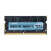 RIDATA 錸德 16GB DDR4 2666/SO-DIMM 筆記型電腦記憶體 /個 4719303976641