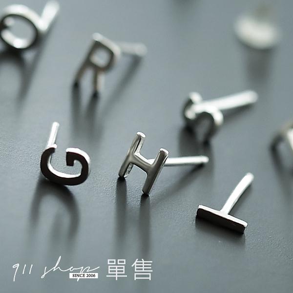 Favour.925純銀簡單字母數字穿針式耳環/單個售【s340】911 SHOP