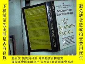 二手書博民逛書店THE罕見ALADDIN FACTOR 阿拉丁因素 (01)Y1