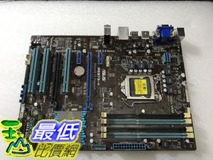 [106玉山最低網 裸裝二手] Asus/華碩 P8B75-V 1155針 i3 i5 i7 E3通用 3470 1230V2二手主機板