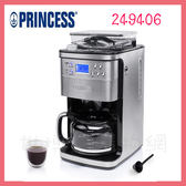 世博惠購物網◆【贈真空保鮮盒HFA30010】Princess荷蘭公主 控水智慧型全自動研磨美式咖啡機 249406◆
