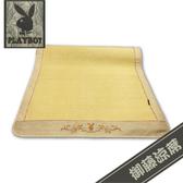 【Jenny Silk名床】PLAYBOY.御藤涼蓆.時尚包邊.精緻刺繡.雙人5尺.附收納袋