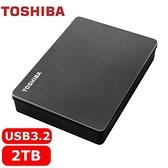 TOSHIBA Canvio Gaming 2TB 外接式硬碟