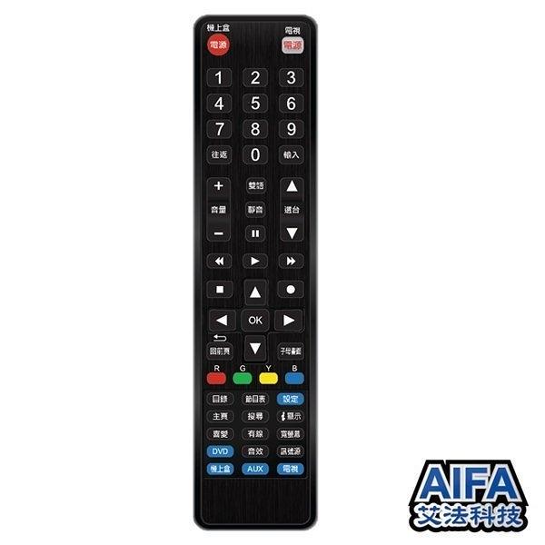 AIFA AG-52 4合1萬用型遙控器 T