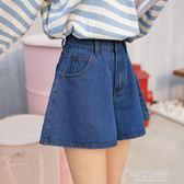牛仔短褲牛仔短褲女夏季2018新款韓版高腰顯瘦寬鬆褲裙a字褲百搭闊腿熱褲   草莓妞妞