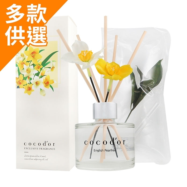韓國 Cocod or 水仙花擴香瓶-花卉款 120ml 永生葉款【BG Shop】3款可選
