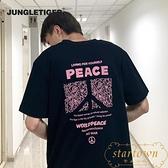 反戰和平潮流寬鬆休閒大碼t恤短袖男【繁星小鎮】