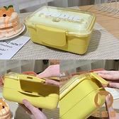 分格雙層便當盒餐盒保溫飯盒上班族便攜帶餐具【宅貓醬】