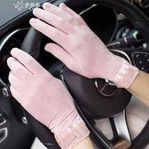 防曬手套女夏天短薄款夏季防紫外線冰蕾絲防滑觸屏騎車開車女士       伊芙莎