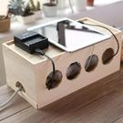 實木集線盒 電線收納盒 電源線整理線盒插排集線盒插座插線板盒 晴天時尚