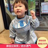 全身防水薄款透氣寶寶長袖罩衣吃飯圍兜反穿衣嬰幼兒柔軟倒背護衣
