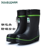 雨鞋 DOUBLEHAN 時尚春夏男款中筒鋼包頭防砸安全雨鞋雨靴水鞋膠鞋套鞋
