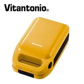 Vitantonio厚燒熱壓三明治機(起司黃)