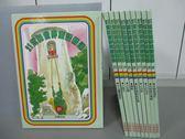 【書寶二手書T8/兒童文學_RCJ】21世紀世界童話精選-荷蘭姑娘_小莫古等_共10本合售