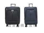 ~雪黛屋~18NINO81 26吋商務型行李箱美國專櫃360度靈活旋轉台灣製造精品品質保證可加大容量U8526