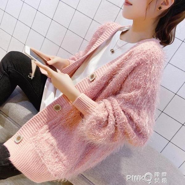 毛衣外套女開衫2020新款春季甜美日系中長款加厚流蘇針織衫 pinkQ 時尚女裝