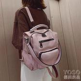 夏季大容量包包女2019新款潮韓版百搭單肩包時尚雙肩背 『優尚良品』