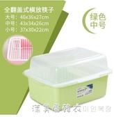 廚房大號塑料碗櫃帶蓋放碗箱瀝水碗架碗筷收納盒碗碟餐具籠整理架 NMS漾美眉韓衣