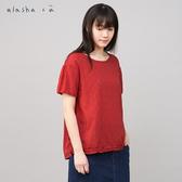 a la sha+a 氣質提織格子拋拋袖上衣
