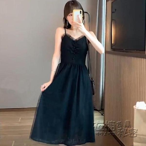 黑色吊帶裙中長款內搭打底收腰顯瘦氣質v領性感小黑裙洋裝秋冬 雙十二全館免運