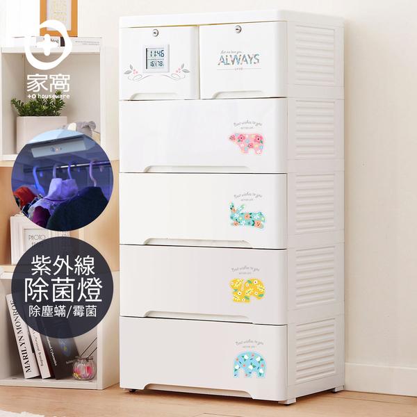 【+O 家窩】薇樂多功能紫外線除菌燈/溫濕感測收納櫃-4色可選 (置物櫃 衣櫃 塑膠 整理 消毒 除螨)