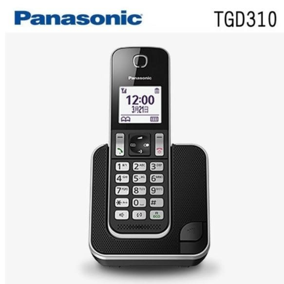台灣哈里 國際 Panasonic DECT數位式無線電話 KX-TGD310 / 中文功能顯示