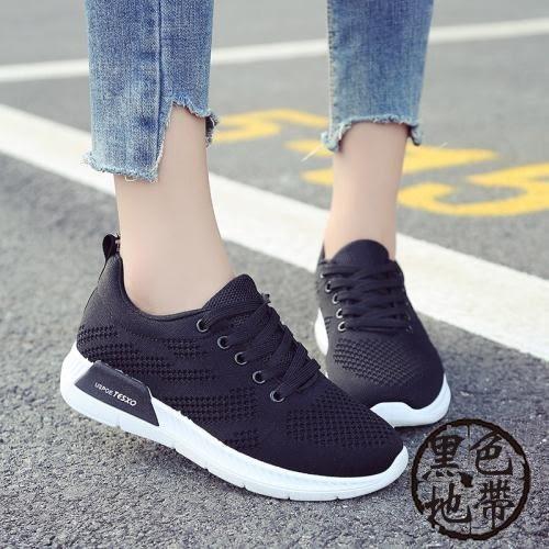 售完即止-女運動鞋新款輕便運動鞋女透氣減震耐磨休閒鞋慢跑鞋運動鞋10-3(庫存清出T)