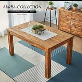 預計7月底- 餐桌 AURRA奧拉鄉村系列實木5尺餐桌 / H&D 東稻家居