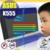 【Ezstick抗藍光】ASUS K555L win10 系列 防藍光螢幕貼 靜電吸附 (可選鏡面或霧面)