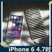 iPhone 6/6s 4.7吋 黑白條紋保護套 軟殼 潮牌明星同款 可掛繩 男女情侶版 矽膠套 手機套 手機殼