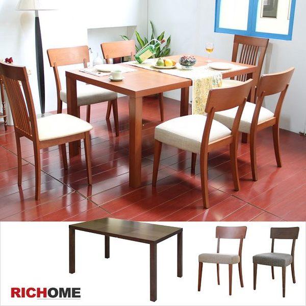 【RICHOME】TA404+CH1019*4《艾達希實木餐桌椅組-一桌四椅-2色》   團圓桌   吃飯桌 聚餐桌