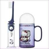 asdfkitty可愛家☆KITTY藍紫色兒童牙刷漱口杯隨身組-日本正版商品