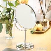台式化妝鏡桌面大號家用臥室雙面可放大台面梳妝台鏡子女歐式高清『小淇嚴選』