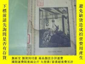 二手書博民逛書店TSAO罕見MING THE MOVING FORCE 1950