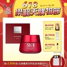 SK-II 肌活能量活膚霜100g 乳霜 修護 滋潤 保濕 不黏膩 水煮蛋肌