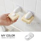 置物架 掛架 強力磁鐵 無痕 瀝水架 肥皂盒  壁掛式 衛浴用品 磁吸式肥皂架 【K092】MY COLOR