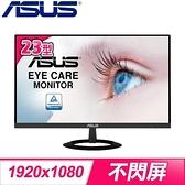【南紡購物中心】ASUS 華碩 VZ239HE 23型 IPS 薄邊框低藍光不閃屏液晶螢幕