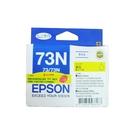 EPSON 73N T0734N T105450 黃色 原廠墨水匣 盒裝 適用T TX、C、CX系列