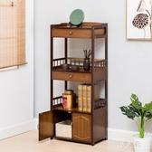 簡約中式博古架落地學生書櫃客廳茶葉架茶架子茶具展示擺件置物架 PA16575『男人範』