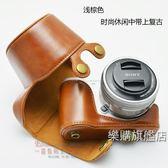 索尼 a6000 a6300 相機包 ILCE-a6000L a5000 a5100 微單專用皮套【樂購旗艦店】