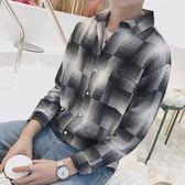 男長袖襯衫 襯衣男長袖秋冬寬鬆百搭修身翻領開衫襯衫男上衣格子襯衫【非凡上品】cx4829