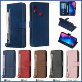 小米 紅米7 紅米Note7 拉鍊磁扣皮套 手機皮套 掀蓋殼 錢包皮套 插卡 支架 保護套