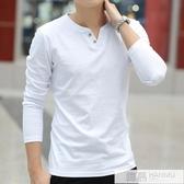 男士長袖T恤潮流秋裝V領體桖純色純棉秋衣打底衫白上衣服 韓慕精品