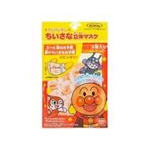 日本 BANDAI 麵包超人兒童立體口罩(紅)3入【小三美日】