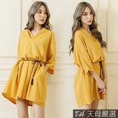 【天母嚴選】雙V領口寬鬆前壓摺附腰帶連身洋裝(共二色)