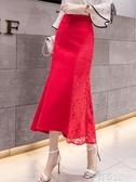 魚尾半身裙子2020年春裝a字百搭顯瘦高腰蕾絲適合胯大腿粗的長裙 茱莉亞